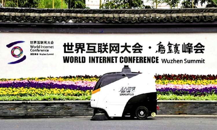 世界互联网大会乌镇峰会
