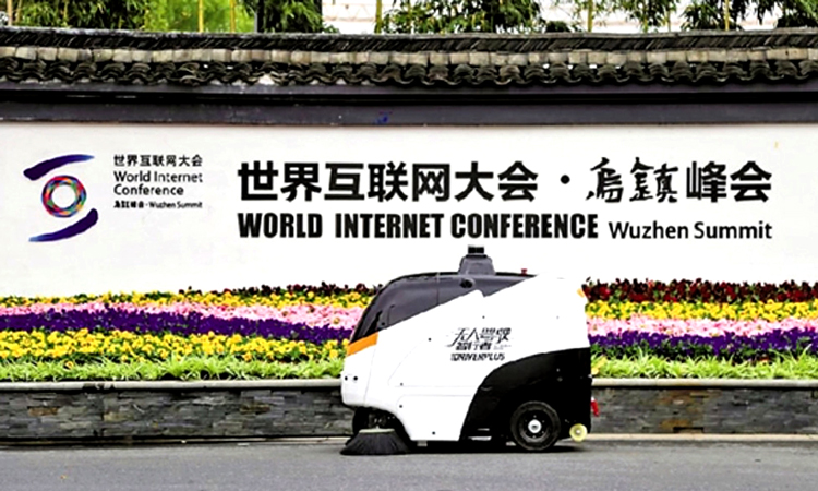 World Internet Conference Signage