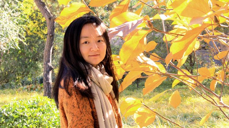 Appen Annotator Xing Yi