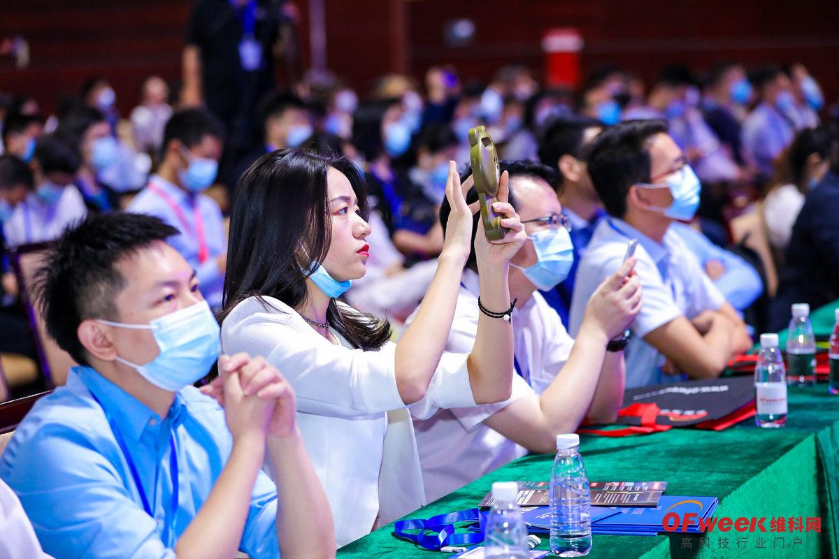2020中国国际数字经济大会暨展览会活动现场