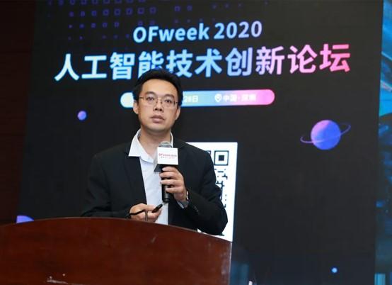 华为云AI解决方案总监桑宏宇