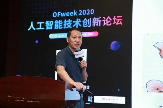 深圳大学计算机视觉研究所所长、深圳大学教授沈琳琳