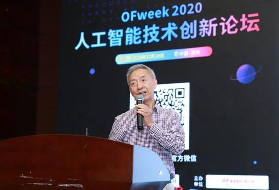 清华大学电子工程系教授苏光大