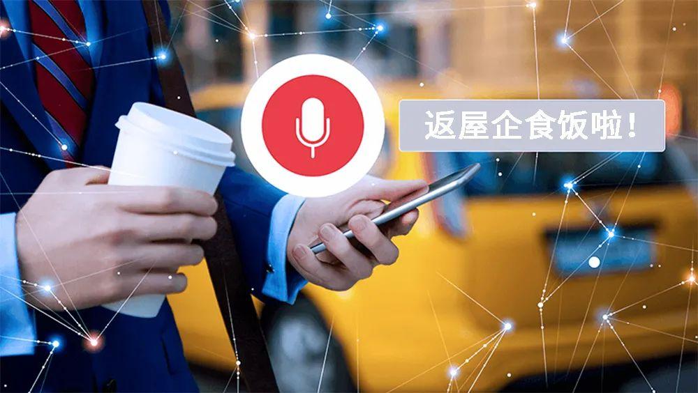 对话式人工智能聊天机器人