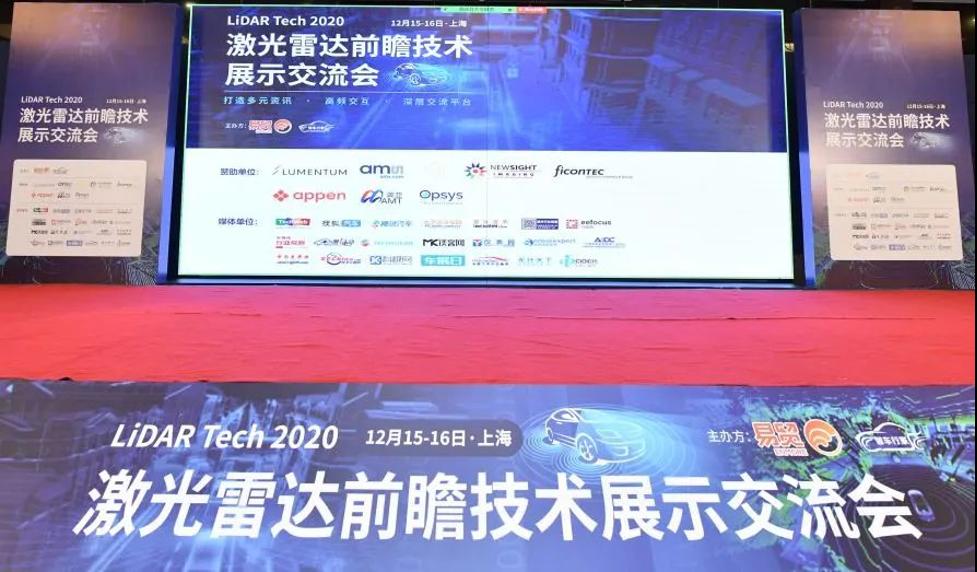 LiDar Tech 2020
