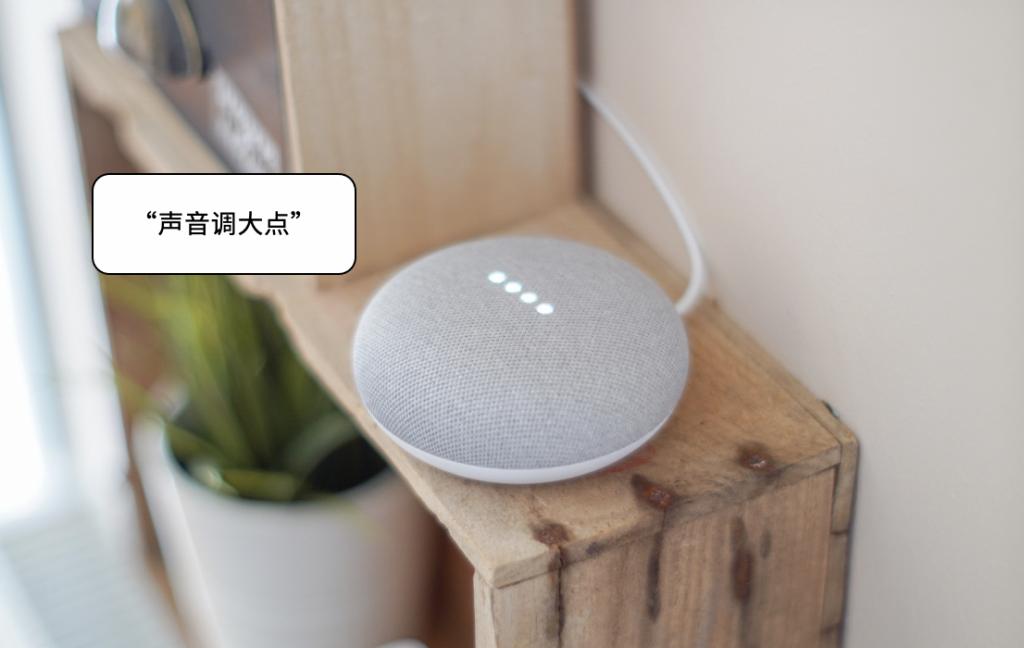 人工智能语音识别数据采集